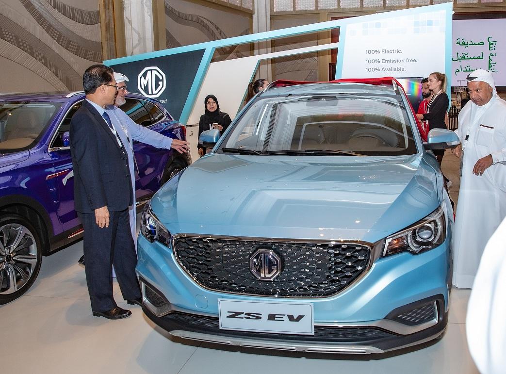 'إم جي موتور' تطلق مركبتها الكهربائية الأولى للشرق الأوسط خلال مشاركتها في 'المؤتمر الدولي الخامس لمركبات المستقبل'