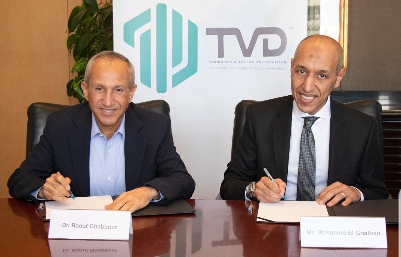 """جي بي غبور أوتو"""" و""""الغلبان أوتو ماركت"""" يطلقان شركة جديدة متخصصة في توزيع السيارات التجارية"""