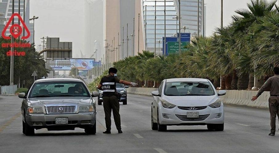 فرض حظر تجوال كلى  لكل مدن المملكة العربية السعودية لحين إشعار آخر