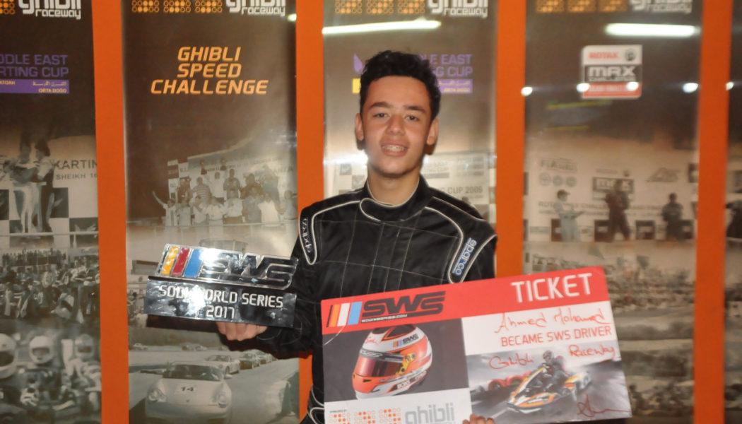 أحمد ناتالى يفوز بنهائيات بطولة العالم لكارتينج الهواة (SWS) بإيطاليا