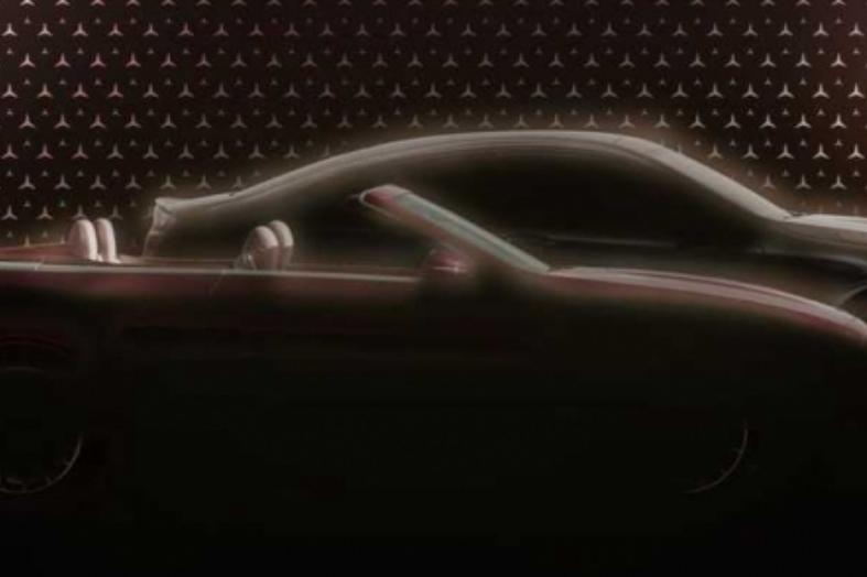 مرسيدس مستعدة لتدشين E-Class المحدثة وتكشف عن تشويقة لها 