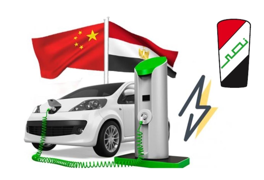 """دور إستراتيجية صناعة السيارات المنتظرة فى تصنيع السيارات الكهربائية داخل """"النصر للسيارات"""