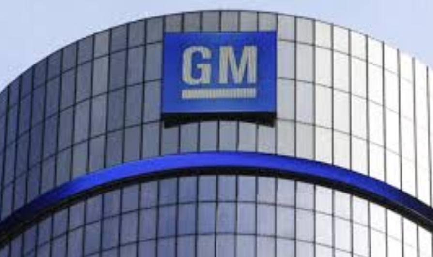جنرال موتورز تُظهِر مرونة عالية في الأعمال وفق نتائج الربع الثاني من العام