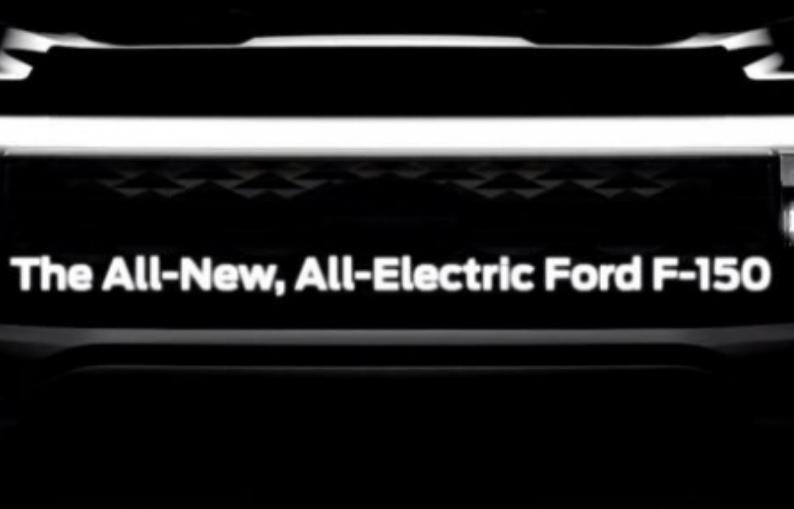 فورد F-150 الكهربائية ستكون الأقوى في عائلتها 