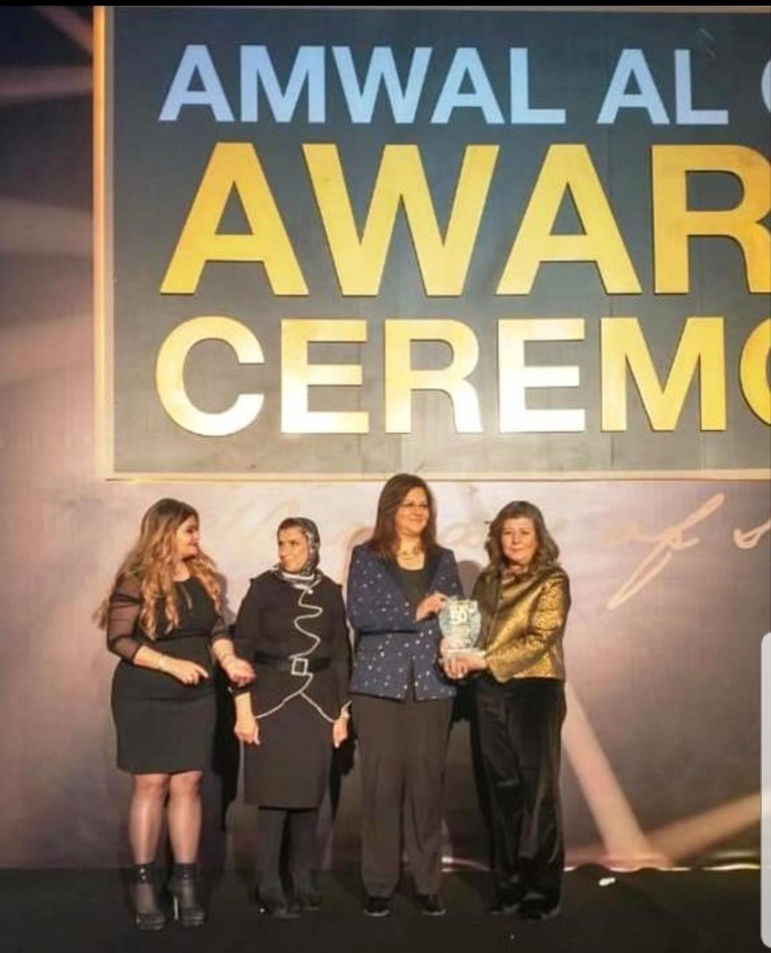 ثناء عفيفى ... من أفضل 50 سيدة فى مصر 2018