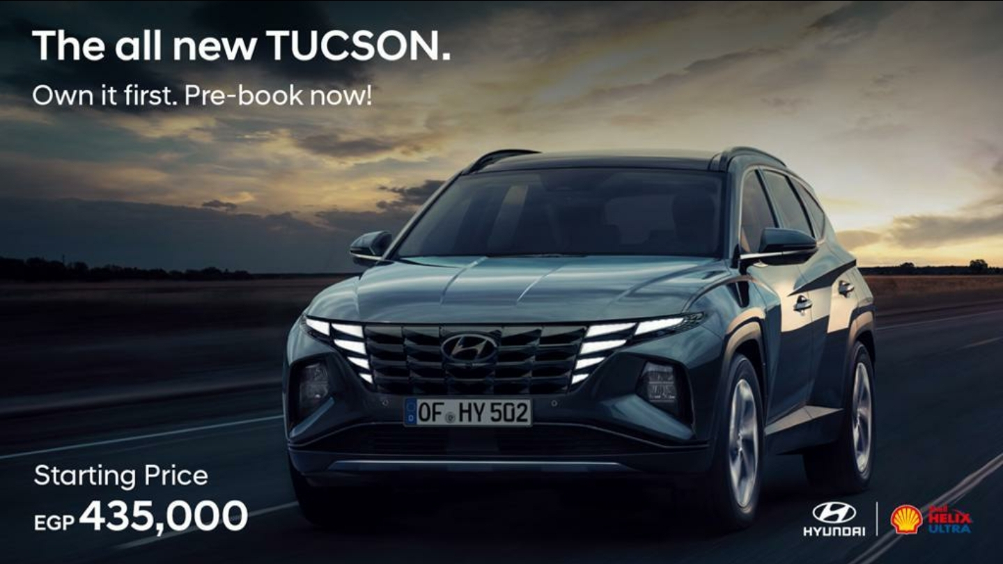 The all new Hyundai  Tucson  2021now in Egypt