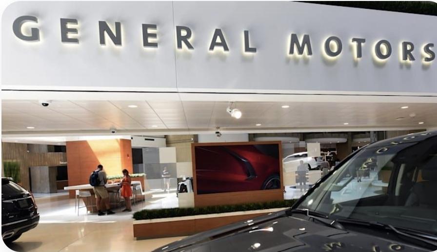 جنرال موتورز تتوقع تحسن أرباحها مع زيادة شحنات رقائق أشباه الموصلات