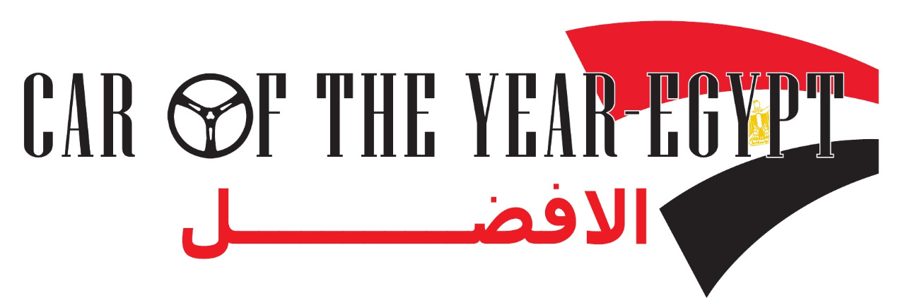 سوق السيارات المصرى يستعد لإنطلاق أهم حدث بالنصف الأول لعام 2019  إحتفالية (الأفضل / Car of the Year – Egypt)