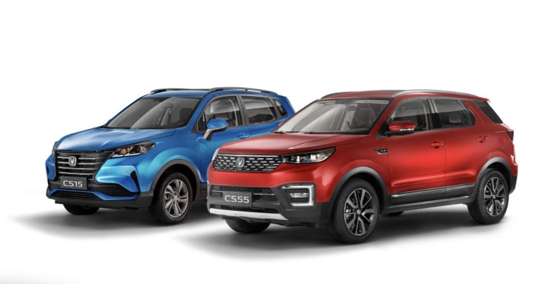 سيارات شانجان تتألق في فعاليات معرض Live Drive Xpo-LDX 2021