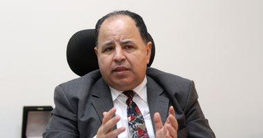 وزارة المالية تقرر الافراج الجمركى عن موديلات 2020 من الجمارك المصرية
