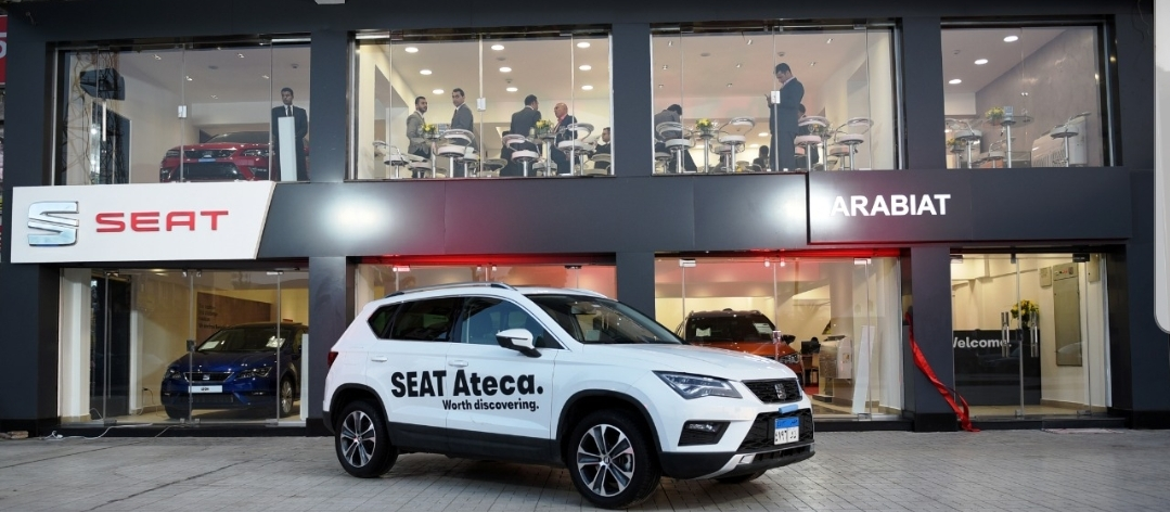 افتتاح شركة عربيات للتجارة والتوزيع ..احدث فروعها للسيارات سيات الإسبانية