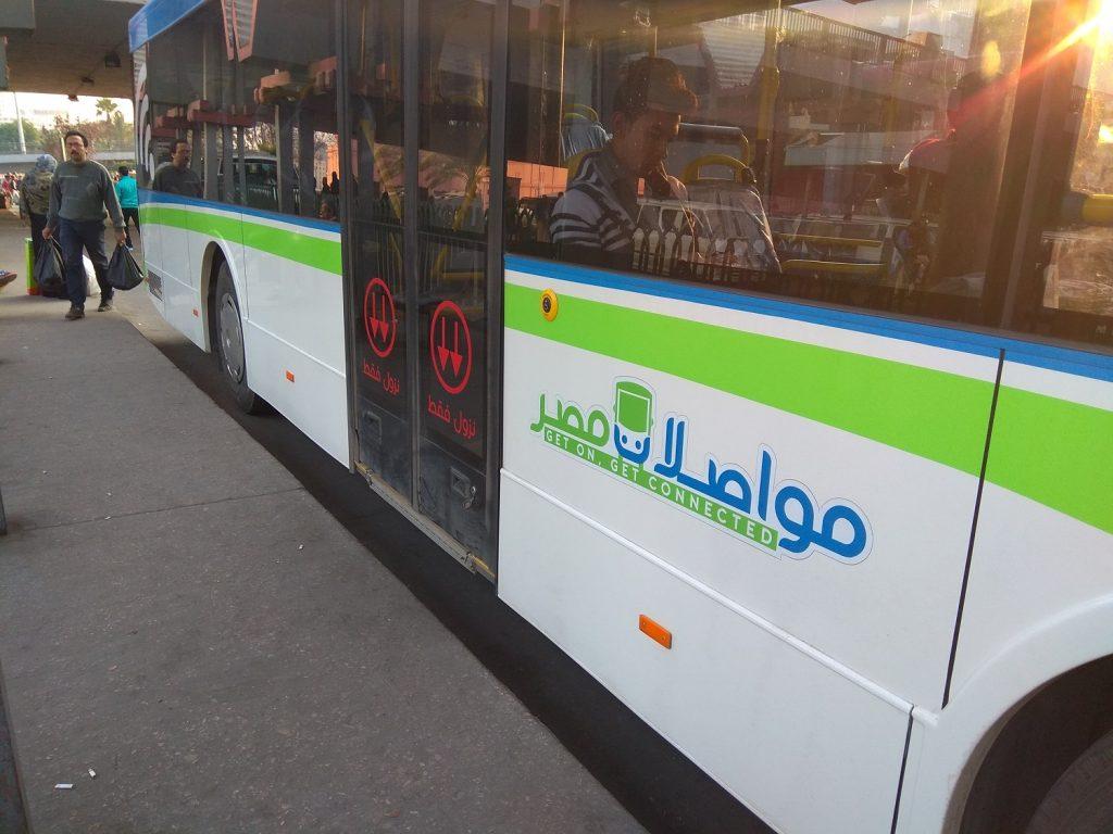 عيدية مواصلات مصر للمصريين 50% تخفيضا على أسعار التذاكر على جميع الخطوط