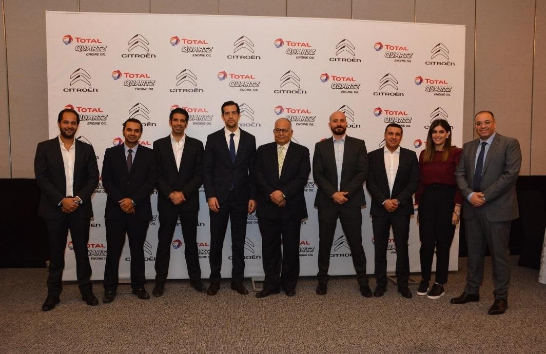 توتال إيجيبت توقع أتفاقية شراكة مع مجموعة القصراوي لتوريد زيوت الموتور لسيارات سيتروين
