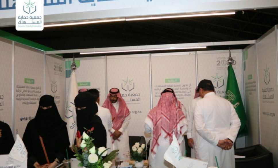 إليك كافة ردود وزارة التجارة السعودية  على أسئلة المواطنين حول السيارات
