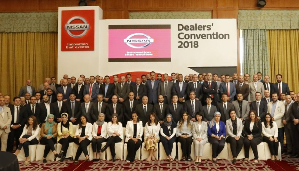Nissan Motor Egypt concludes its 2018 annual conference of distributors