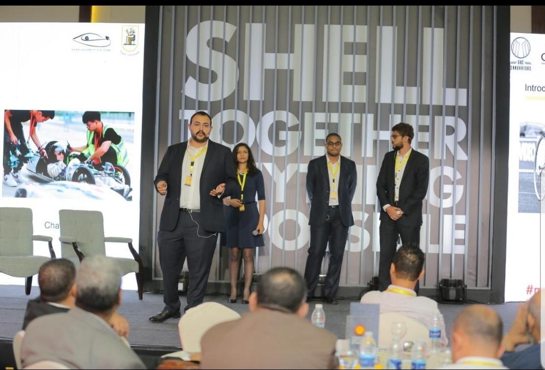 شل مصر تعقد الدورة السادسة من مؤتمر الريادة التكنولوجية